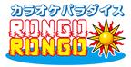 ロンゴロンゴ鳥取駅前店